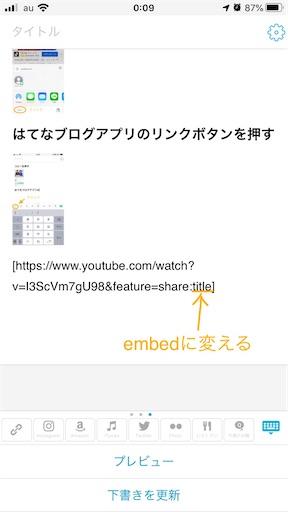 f:id:seori88:20200223001425j:image