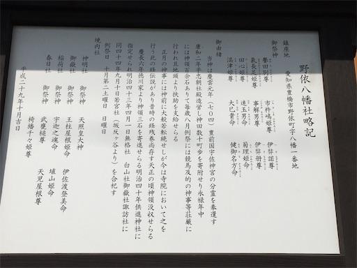 f:id:seori88:20200407214636j:image