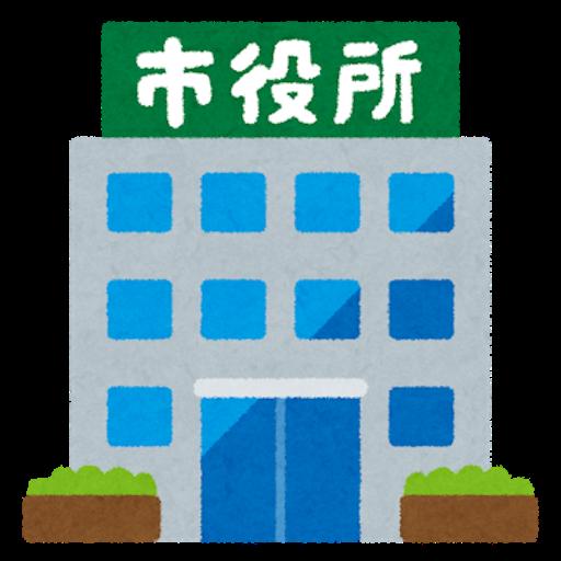 f:id:seori88:20200411012730p:image