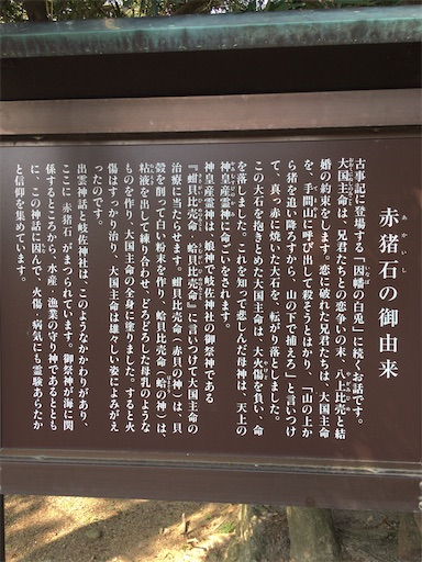 f:id:seori88:20200418185923j:image