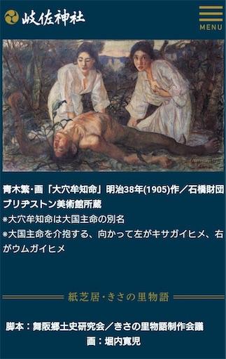 f:id:seori88:20200418191025j:image