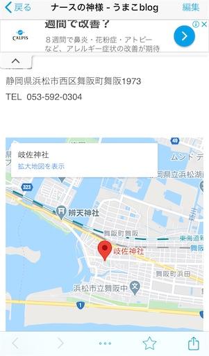 f:id:seori88:20200419221233j:image