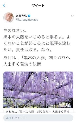 f:id:seori88:20200429225838j:image