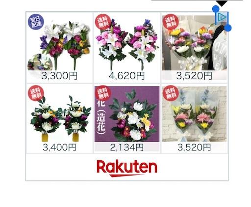 f:id:seori88:20200728203646j:image