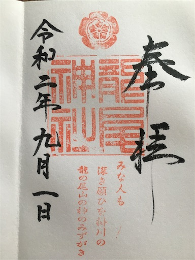f:id:seori88:20200902083353j:image