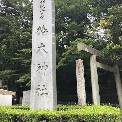 f:id:seori88:20200927211619j:image