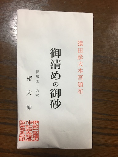 f:id:seori88:20200927225929j:image
