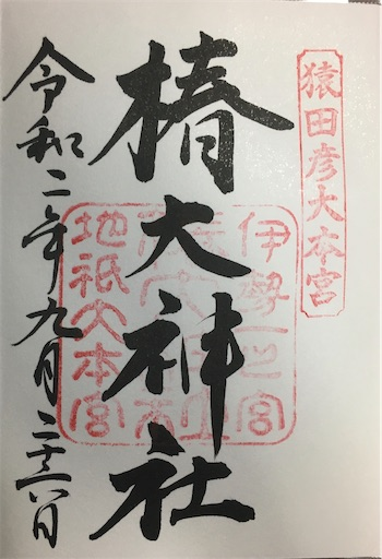 f:id:seori88:20200928001028j:image