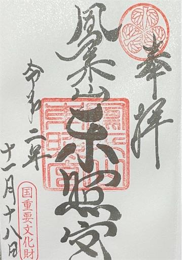 f:id:seori88:20201121180452j:image