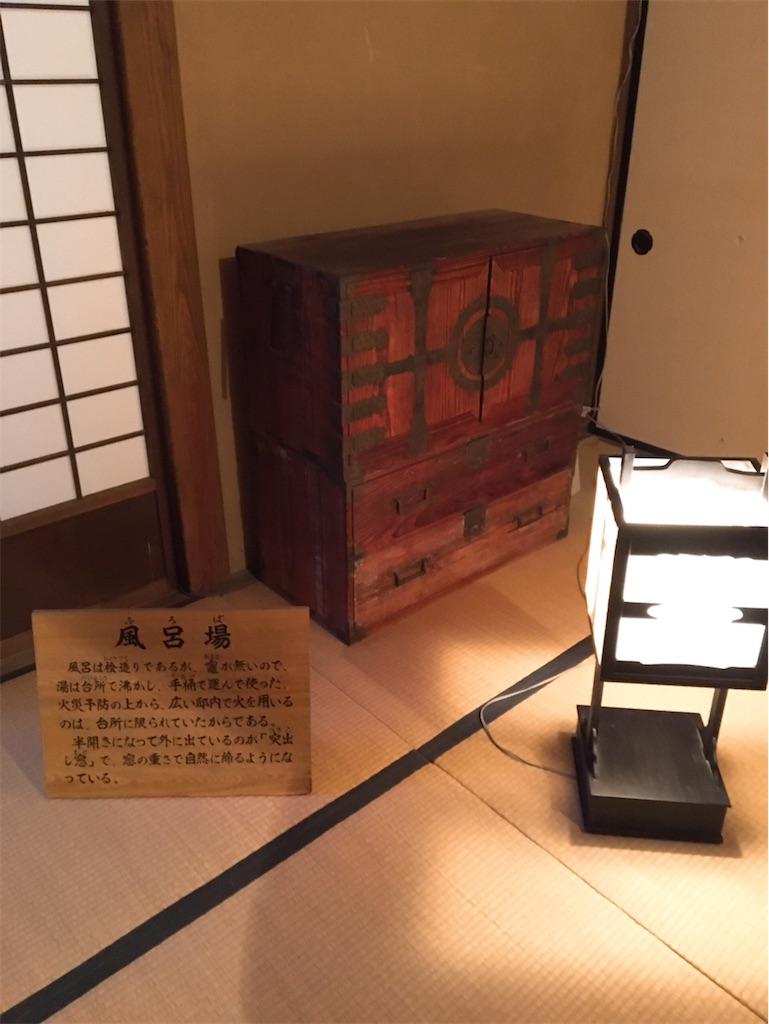 f:id:seoritsu-hime:20200321154634j:image