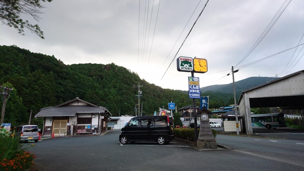 f:id:seoyogi:20160809003016j:plain