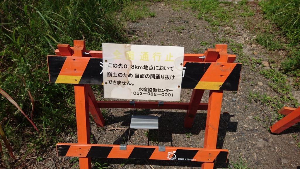 f:id:seoyogi:20160912004031j:plain