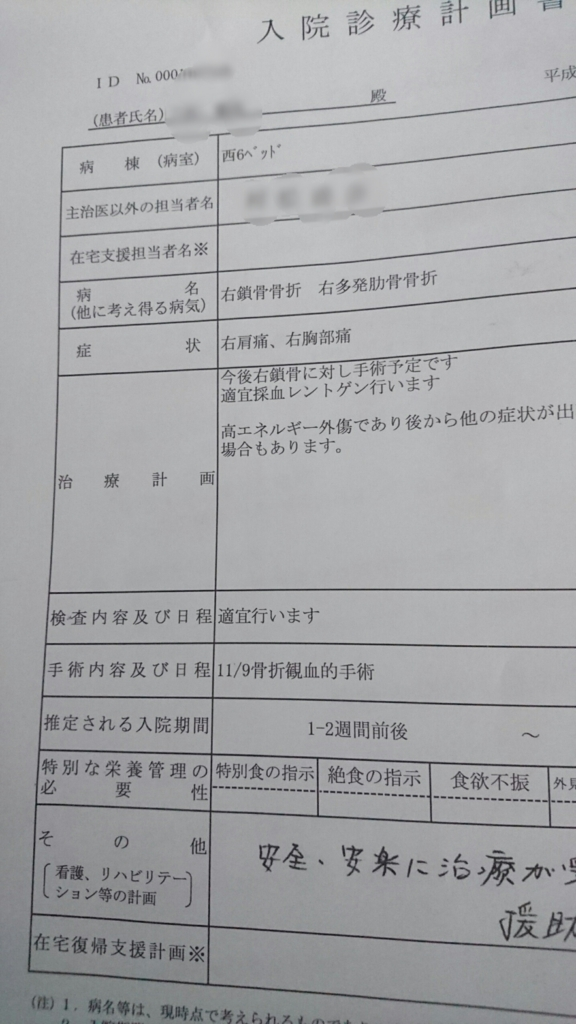 f:id:seoyogi:20161113152606j:plain