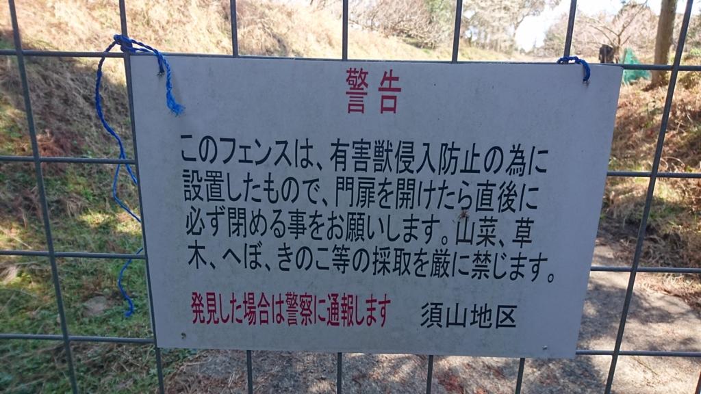 f:id:seoyogi:20170314235146j:plain