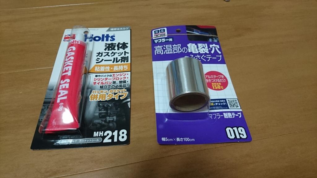 f:id:seoyogi:20170512225153j:plain