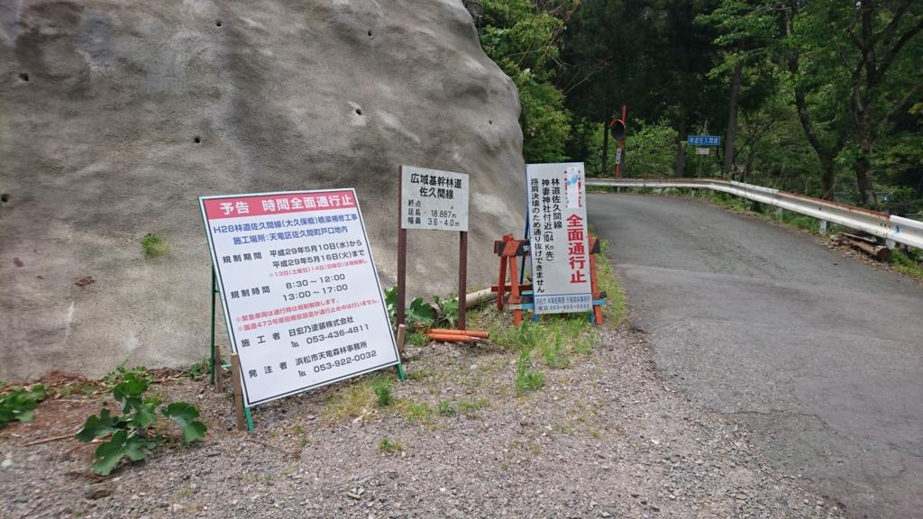 f:id:seoyogi:20170520000542j:plain