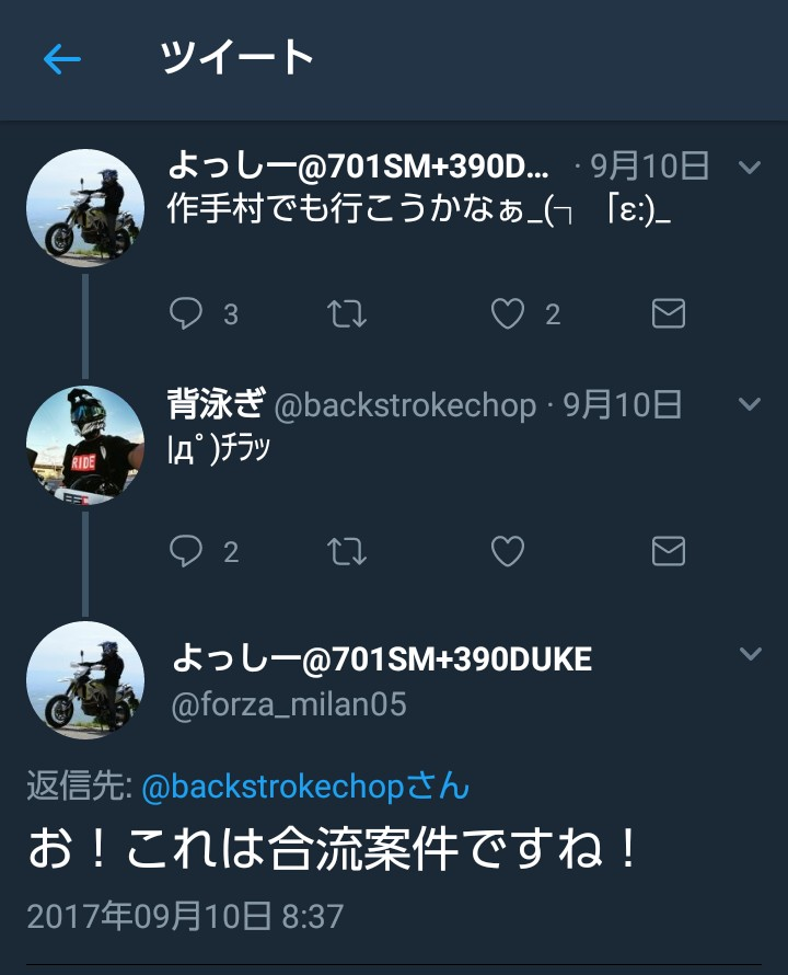 f:id:seoyogi:20171009225434j:plain