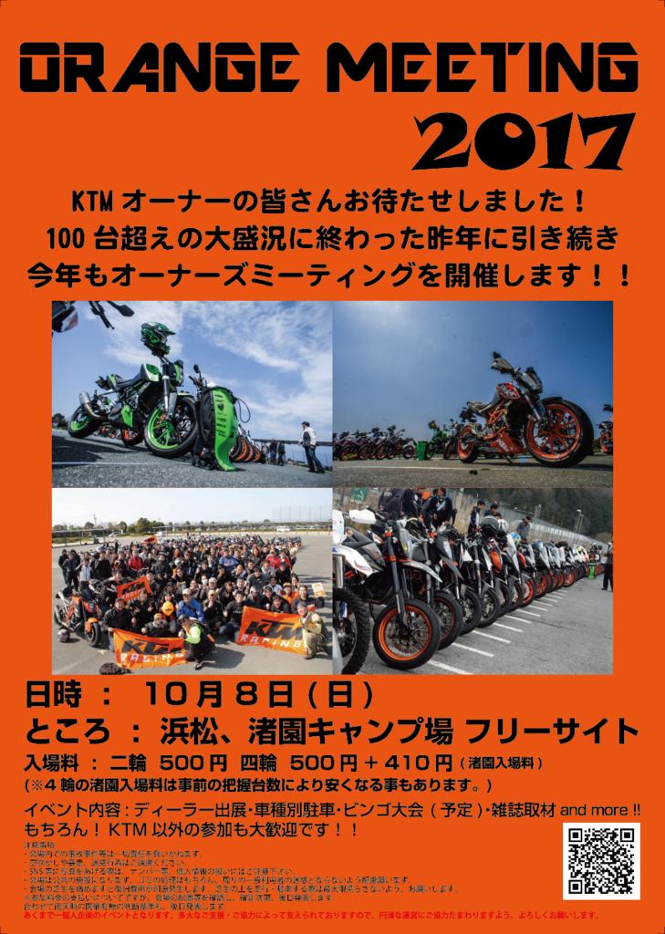 f:id:seoyogi:20171009235551j:plain