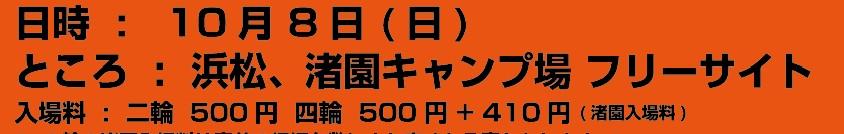 f:id:seoyogi:20171009235628j:plain