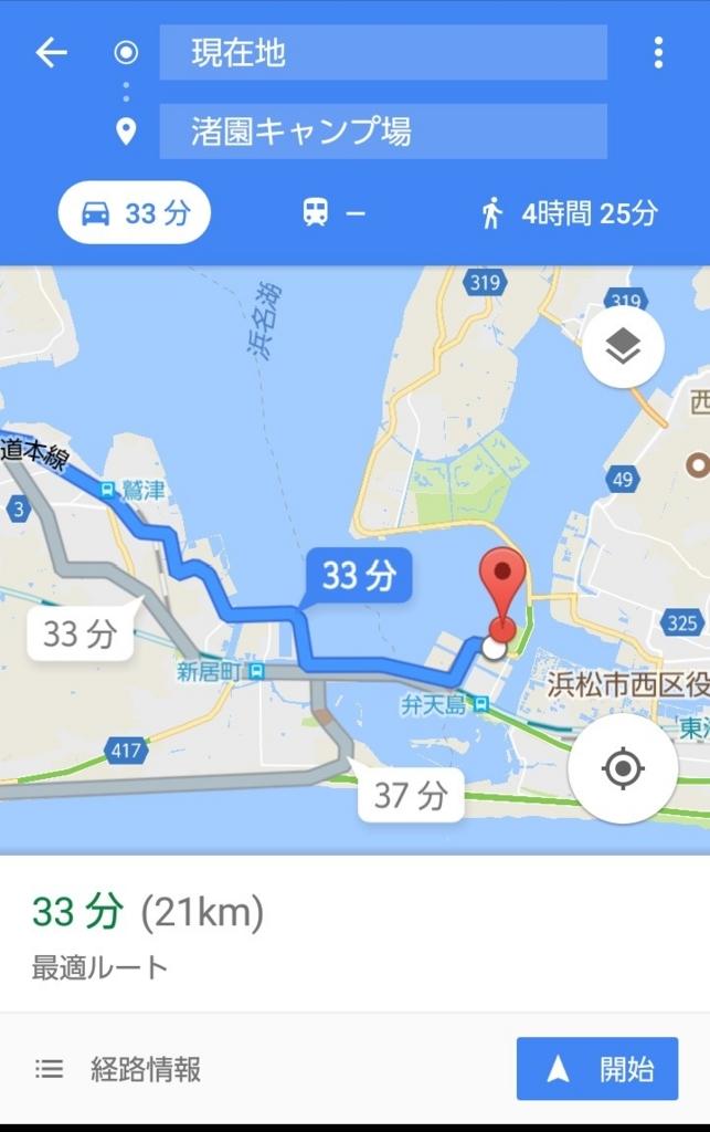 f:id:seoyogi:20171009235730j:plain