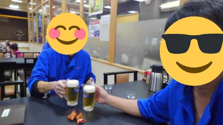 f:id:seoyogi:20171114234327j:plain