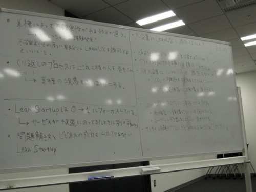 20111022193125