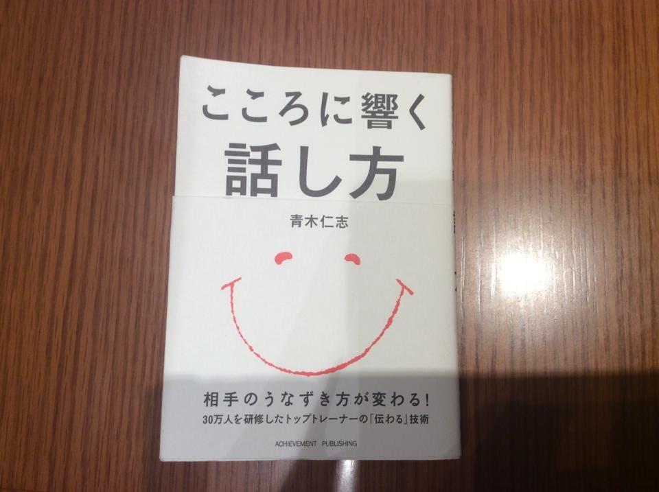 f:id:sepatakuro-0207:20160920134104j:plain