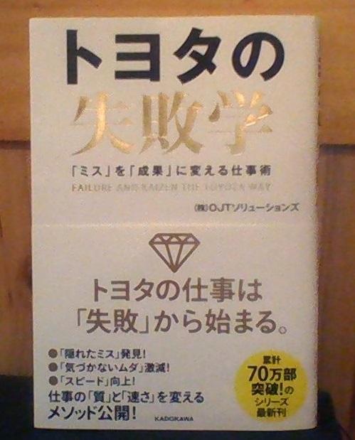 f:id:sepatakuro-0207:20160927192619j:plain