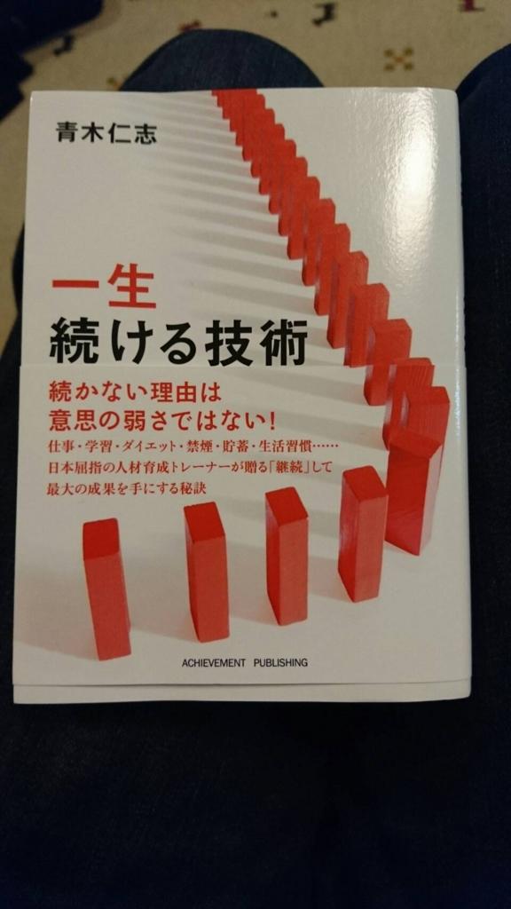 f:id:sepatakuro-0207:20160929221213j:plain