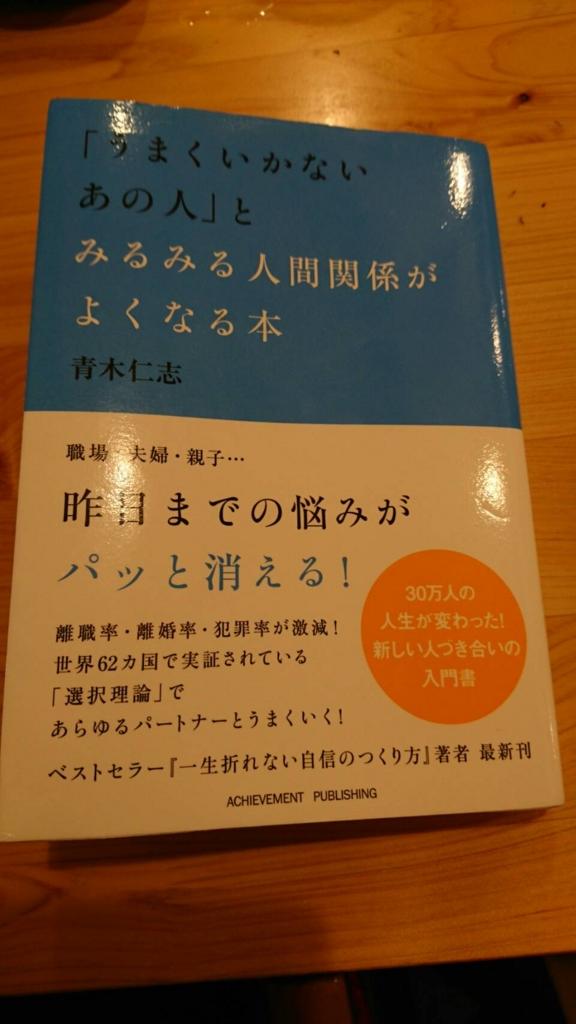 f:id:sepatakuro-0207:20161009215942j:plain