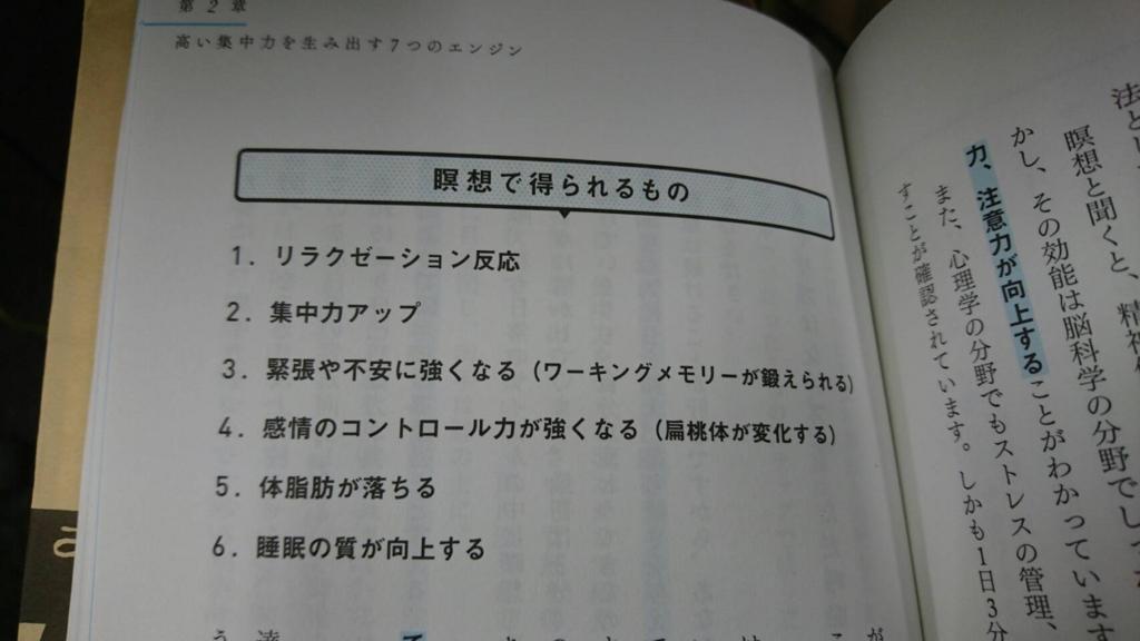f:id:sepatakuro-0207:20161027203316j:plain