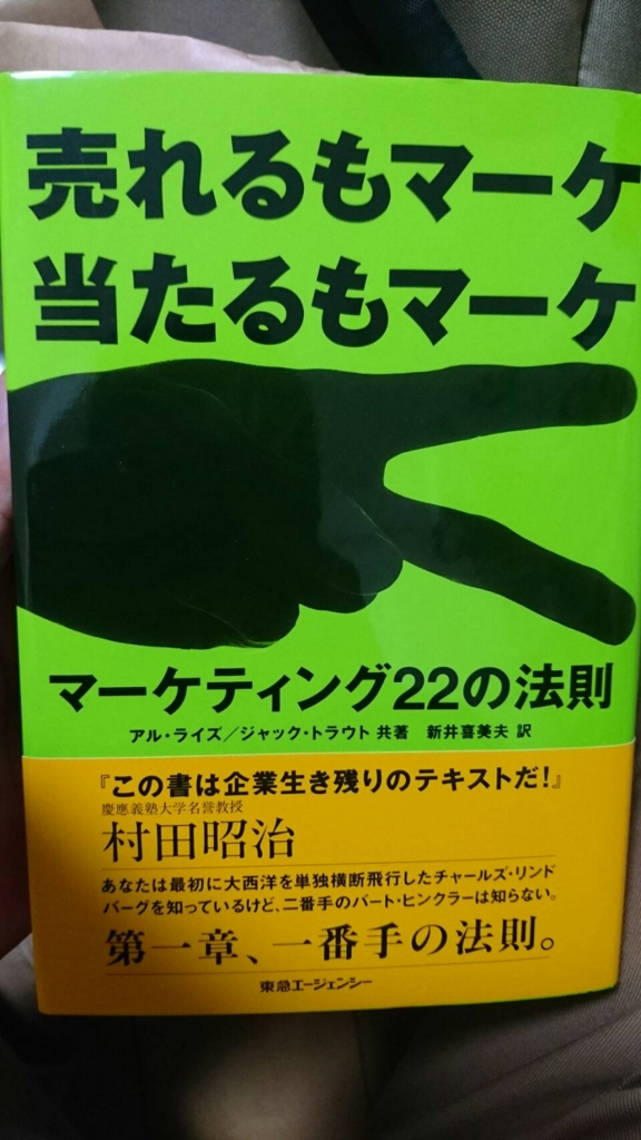 f:id:sepatakuro-0207:20161030223902j:plain
