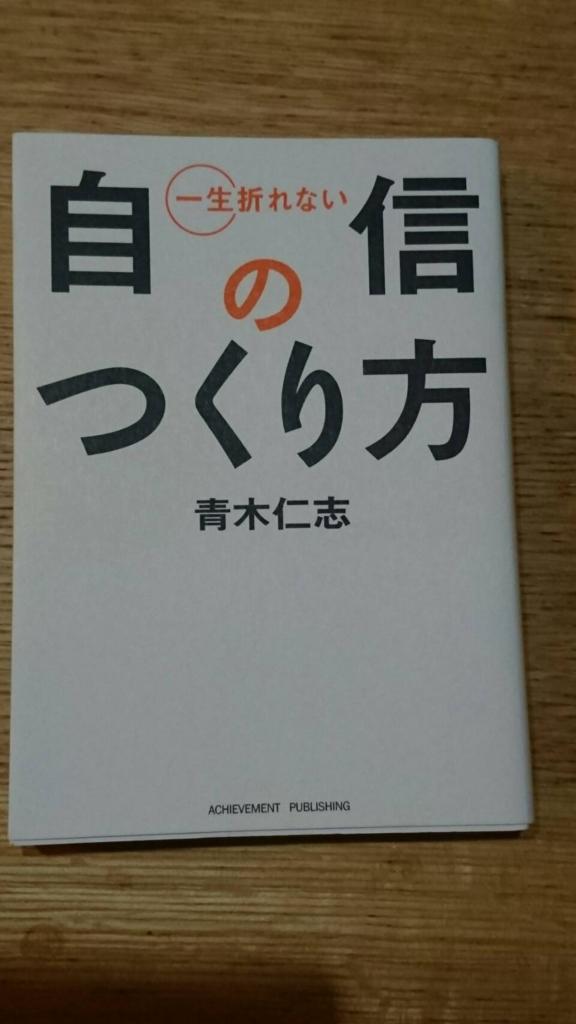 f:id:sepatakuro-0207:20161108204755j:plain