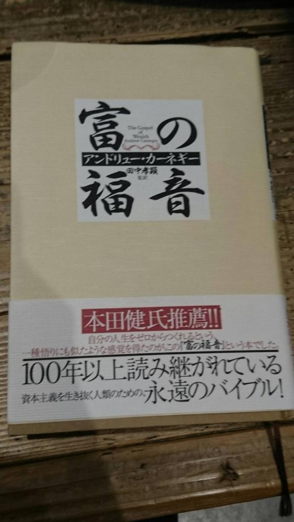 f:id:sepatakuro-0207:20161113215249j:plain