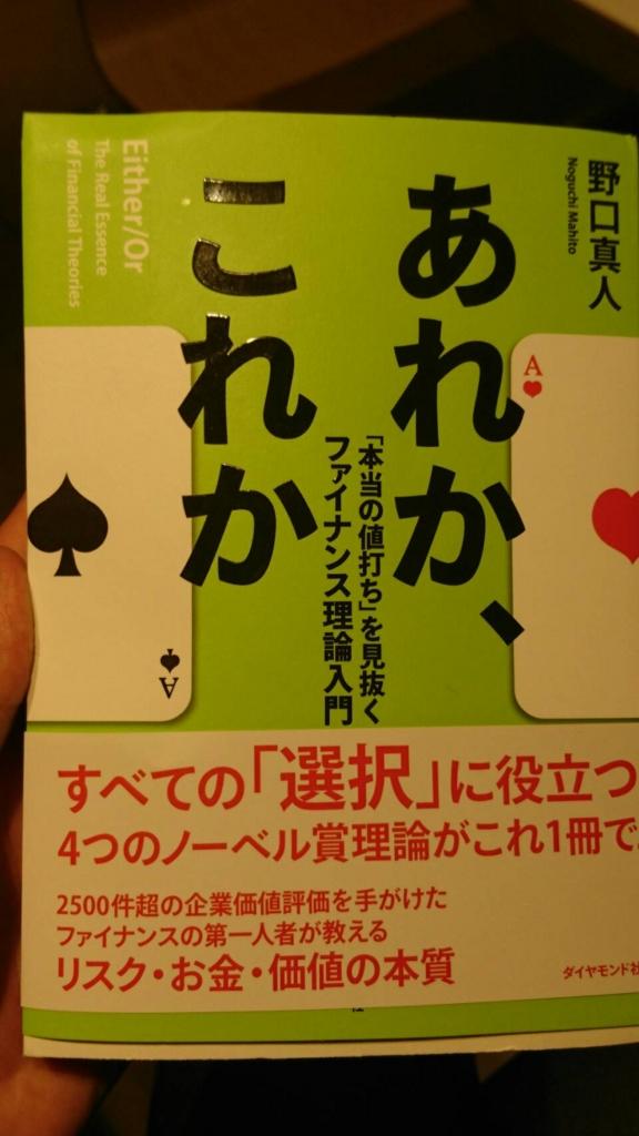 f:id:sepatakuro-0207:20161130223514j:plain