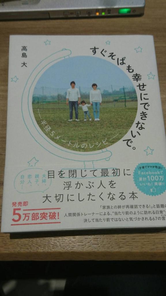 f:id:sepatakuro-0207:20161204162352j:plain