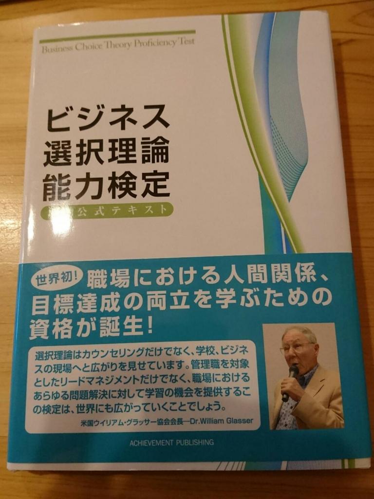 f:id:sepatakuro-0207:20170104221626j:plain