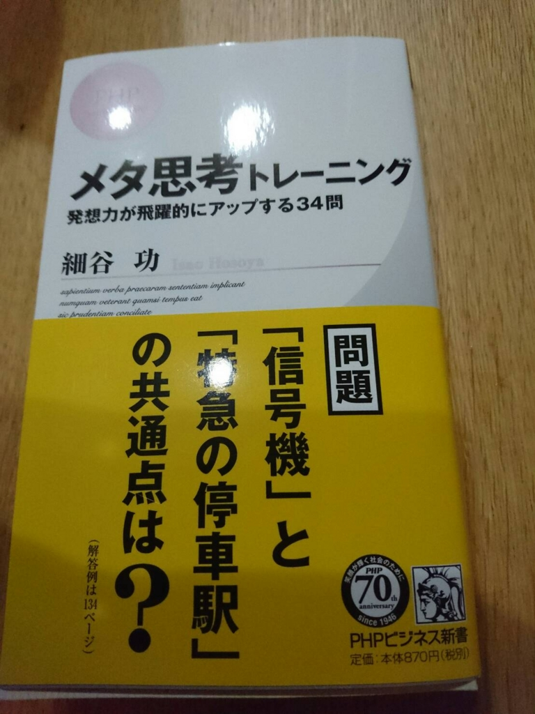 f:id:sepatakuro-0207:20170124223512j:plain