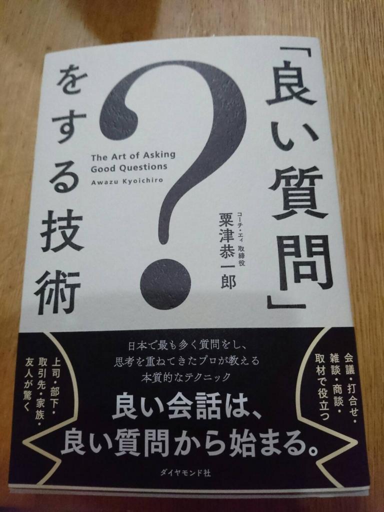 f:id:sepatakuro-0207:20170125204748j:plain
