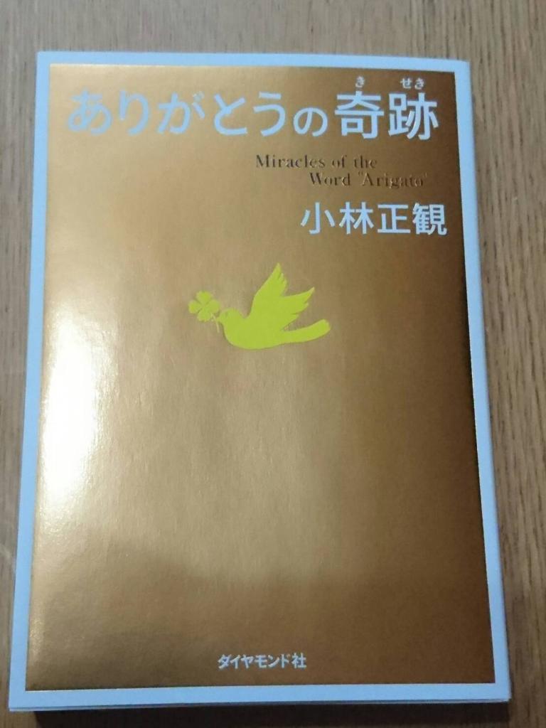 f:id:sepatakuro-0207:20170127231810p:plain