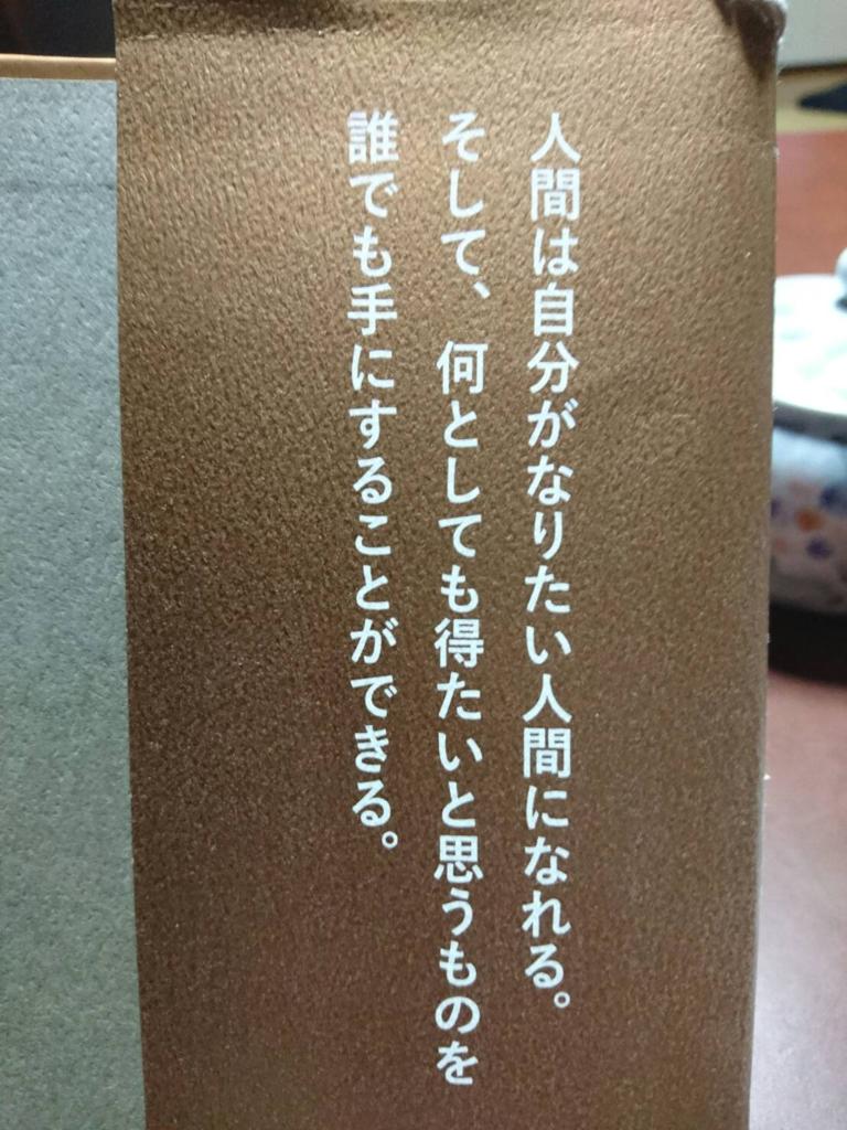 f:id:sepatakuro-0207:20170128205017p:plain