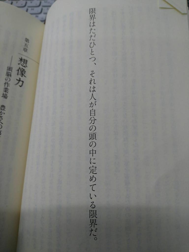 f:id:sepatakuro-0207:20170204005132p:plain