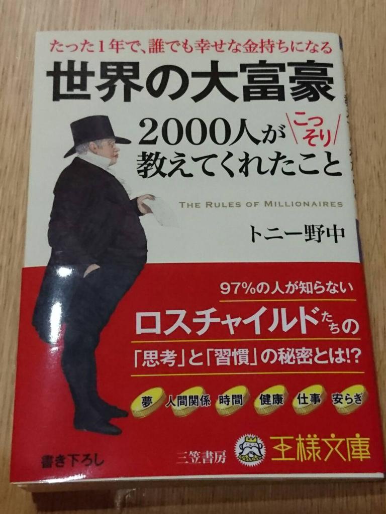 f:id:sepatakuro-0207:20170213012721p:plain
