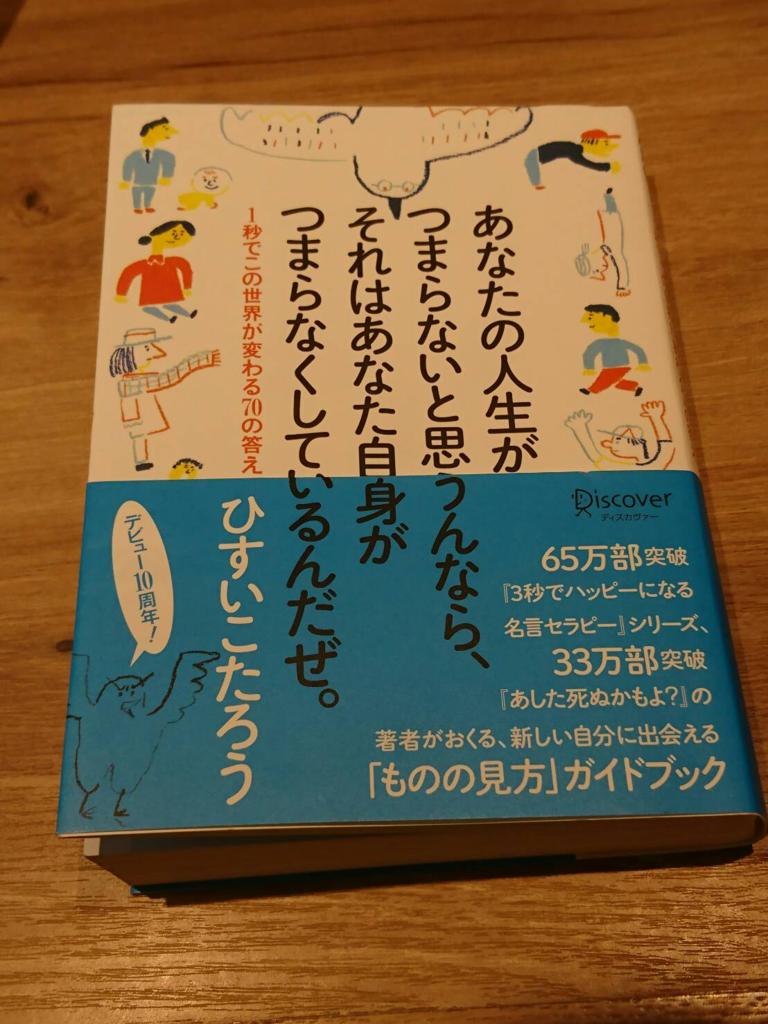 f:id:sepatakuro-0207:20170217183032p:plain