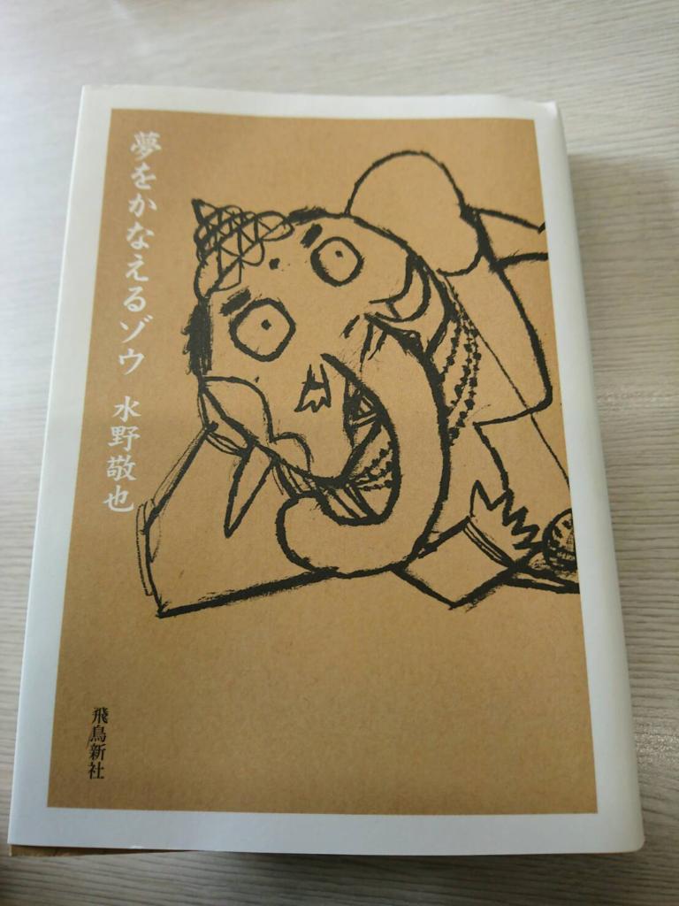 f:id:sepatakuro-0207:20170218094832p:plain