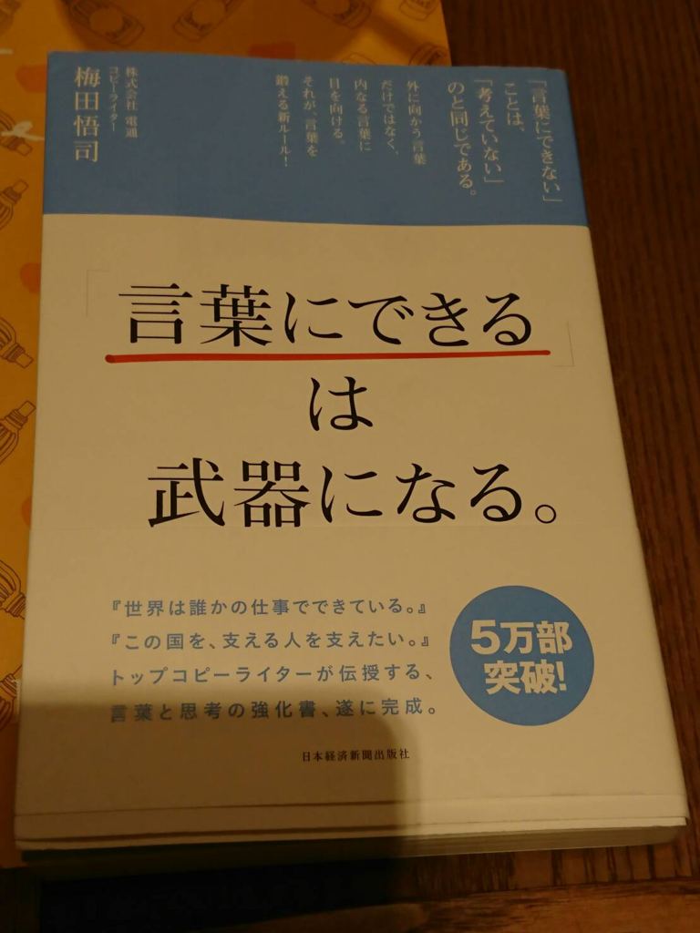 f:id:sepatakuro-0207:20170221195019p:plain