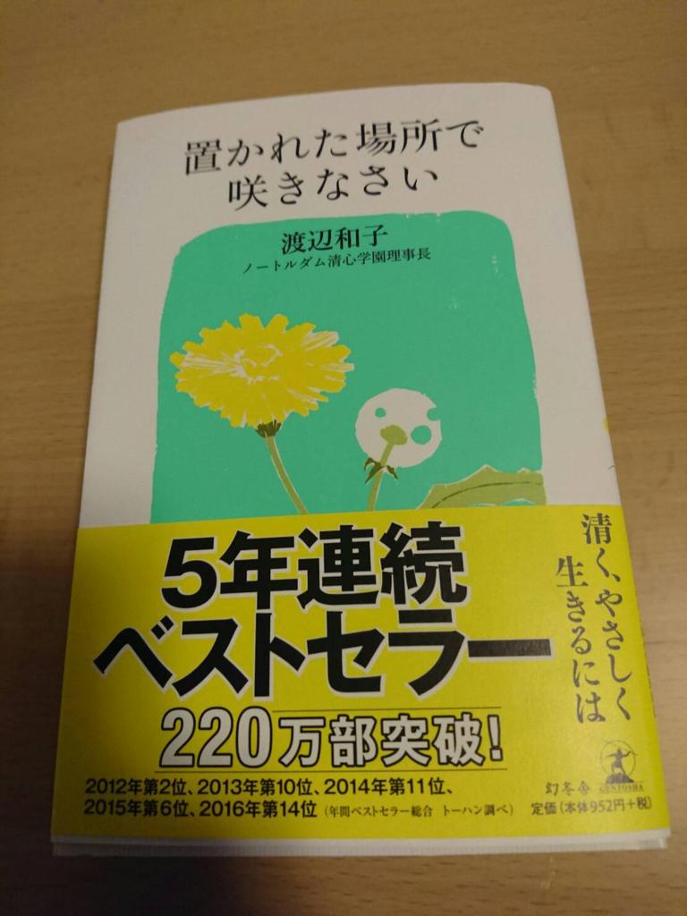f:id:sepatakuro-0207:20170224001641p:plain