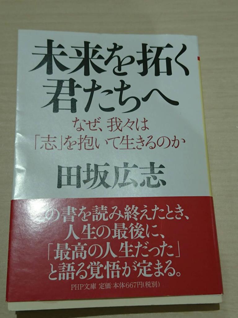 f:id:sepatakuro-0207:20170301190450p:plain