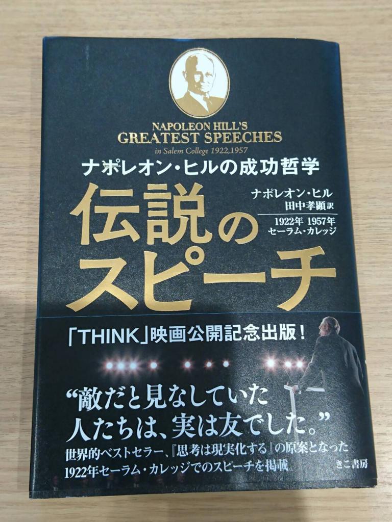 f:id:sepatakuro-0207:20170310221647p:plain