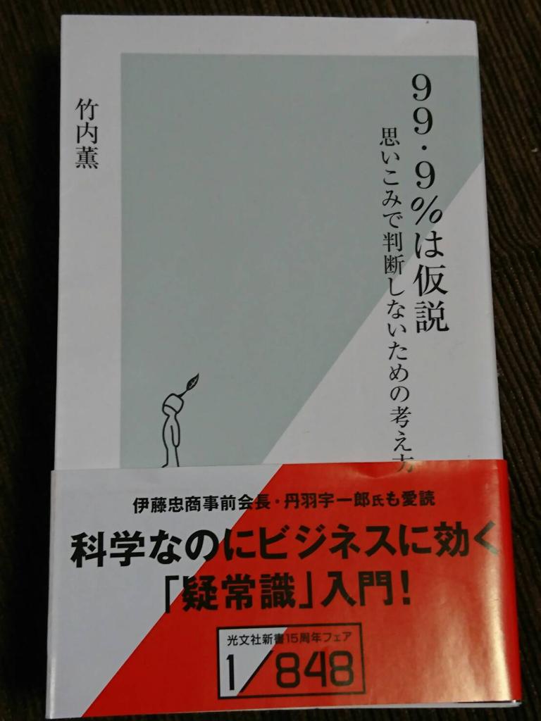 f:id:sepatakuro-0207:20170408000705p:plain